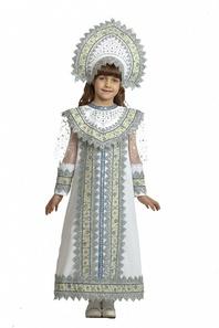 Russian Snegurka Costume Girls ''Sudarushka''